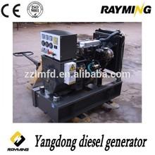 yangdong 12kva diesel generator sets