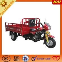 Best New Trike Motorcycle or New Motor 150cc