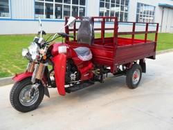 Chinese 150cc Cargo Three wheel motorcycle