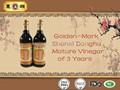 De oro- marca pura chino fermentado de vinagre balsámico