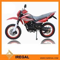 250cc china motorcycle for zongshen engine