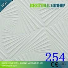 PVC Gypsum Ceiling Board (aluminum foil backing)