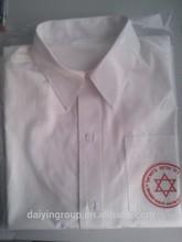 uniforms/working wear/t/c twill 160G /white shirt/short sleeve shirt