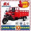 Made in Chongqing 200CC 175cc motorcycle truck 3-wheel tricycle 150cc/250cc/300cc 3 wheel motorcycle for cargo