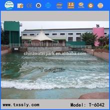 wave pool machine price