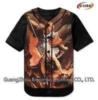 Sublimation Camo Baseball Jersey