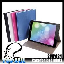 Smart Cover high quantity folding for ipad mini pu leather flip case
