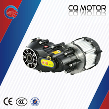 48V 800w brushless dc motor for Electric tricycle e rickshaw -BLDC motor