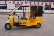 Stile bajaj gas e alimentati oil triciclo per il passeggero per il mercato africano( tri- 13)