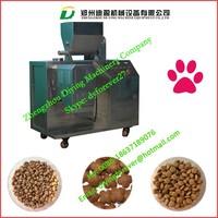 Professional dog food pellet extruder / Dog food machine / Pet food making machine