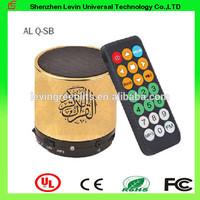 Download Remote Control TF Speaker AL Quran Digital Player