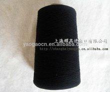 yarn wholesale china recycle cotton yarn for sock knitting