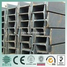 IPN I beam steel I beam Q235 on alibaba website by china best seller