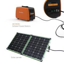500W 110V 220V 230V 240V solar generator portable ups