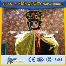 Cetnology High-tech Changing Face Beijing Opera Robotic Human