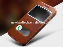 finger slide leather case for mobile phones