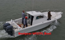 2015 cabin fishing boat UF27FL outboard fishing boat
