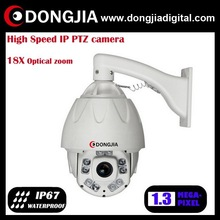 DONGJIA DA-IPPTZ120-A13 18X optical zoom waterproof weatherproof 960p ip camera outdoor high speed dome