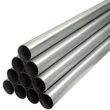 Seamless Steel Pipe SUM21