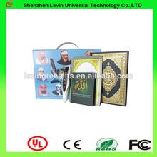 Hot sale AL MP3 Speaker Digital Holy Talking Pen Quran