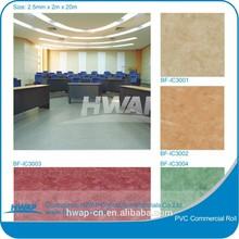 2.0mm PVC Commercial Flooring / Vinyl Flooring Roll