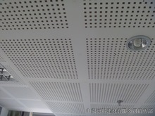 Hot Sell/ Heat Insulation And Sound-proof/2MM Perforated Mgo Board