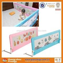 Adjustable Baby/Kids Secure Swing Down Bed Rail