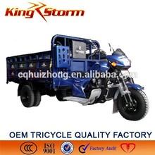 three wheel motorcycle atv/motocycle three wheel/200cc three wheel motorcycle