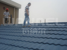 Wanael roof tile factory/stone coated roofing shingles prices/building construction material