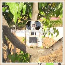 Hot sale 940nm trail gsm hidden camera