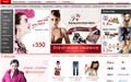 التطبيق التصميم، e-- تصميم الموقع، بناء متجر على الانترنت الخدمة من الصين مع انخفاض الشاحن
