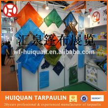 57-100g China wholesale PE customized tarpaulin design maker with bale packing