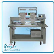 Producto principal! Envío diseños de bordado a máquina