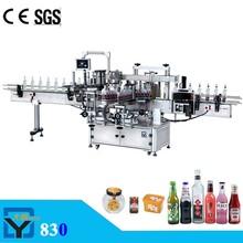ผลิตภัณฑ์ป้องกันสุขภาพdy830อัตโนมัติlabeler