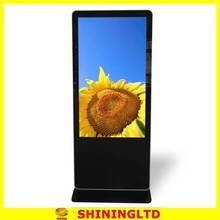 california wholesale distributors guangzhou advertising machine