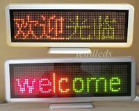 china led xxx com rechargeable With New Technology wifi bluetooth advertising led display