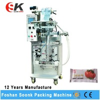 Liquid Automatic Vertical Italy Mayonnaise Snack Packaging Machines