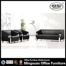 E189B# 2015 Newest Modern Leather Sofa