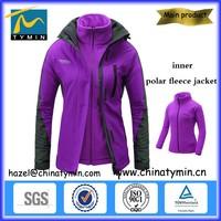 Promotion hot sale oem outdoor best cheap active women ski jacket