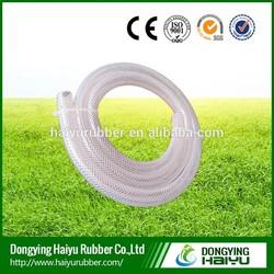 PVC nylon feet tube /panty hose tube /nylon tube