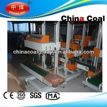 automatic plastic bag sealing machine,sealer for 2015