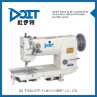 DT8528 High-speed double needle jeans industrial brother garment sewing machine price