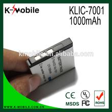 battery recharge for KLIC-7001 for Kodak M320 M340 M763 V1233 V550