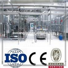 Complete UHT/ Pasteurized/ Yogurt milk processing machinery