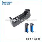 Best price Universal e cigarette mechanical mod 18650 solar battery charger