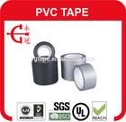 Supply UL PVC tape/PVC electrical tape