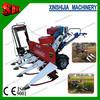 High working efficiency wheat reaper binder machine (skype:xinshijia.jessica)
