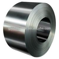 tin plate tinplate metal detector food industry