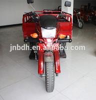 cargo three wheeled motorcycle/3 wheeler/cargo motorized tricycle