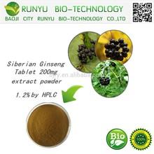 hot sale siberian ginseng extract powder/siberian ginseng tablet 200mg (CAS No.:7374-79-0)